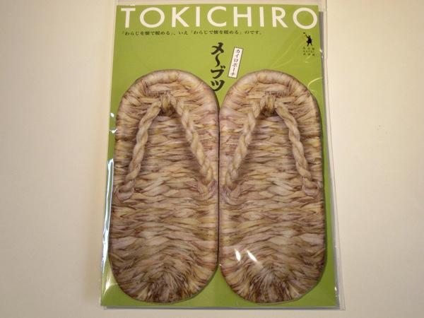 TOKICHIROカイロポーチ